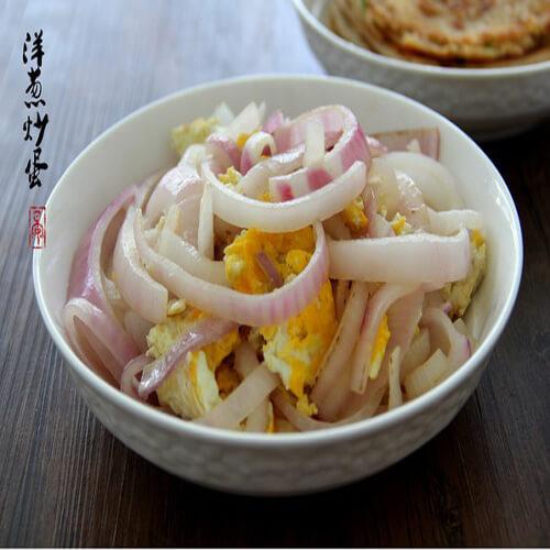 易做的洋葱炒鸡蛋
