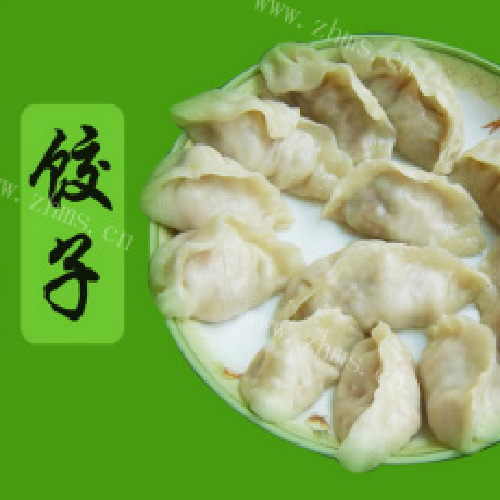 在家做的  家乡饺子