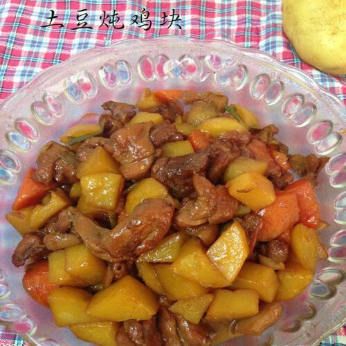 土豆炖鸡叉