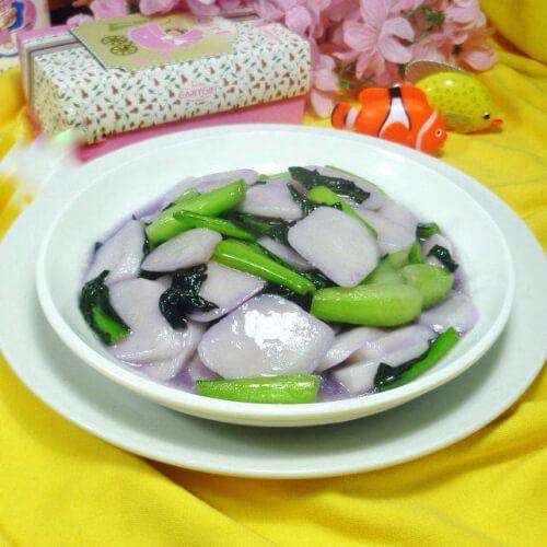 紫青菜炒年糕