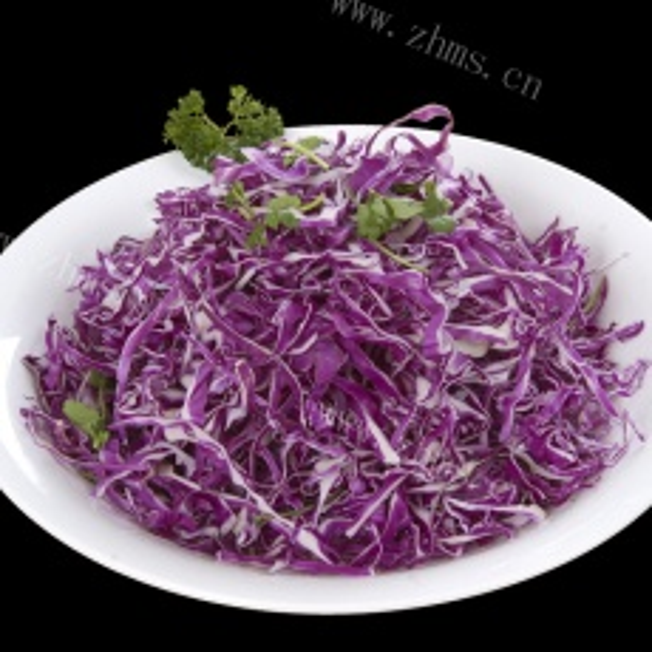 简单的凉拌紫甘蓝