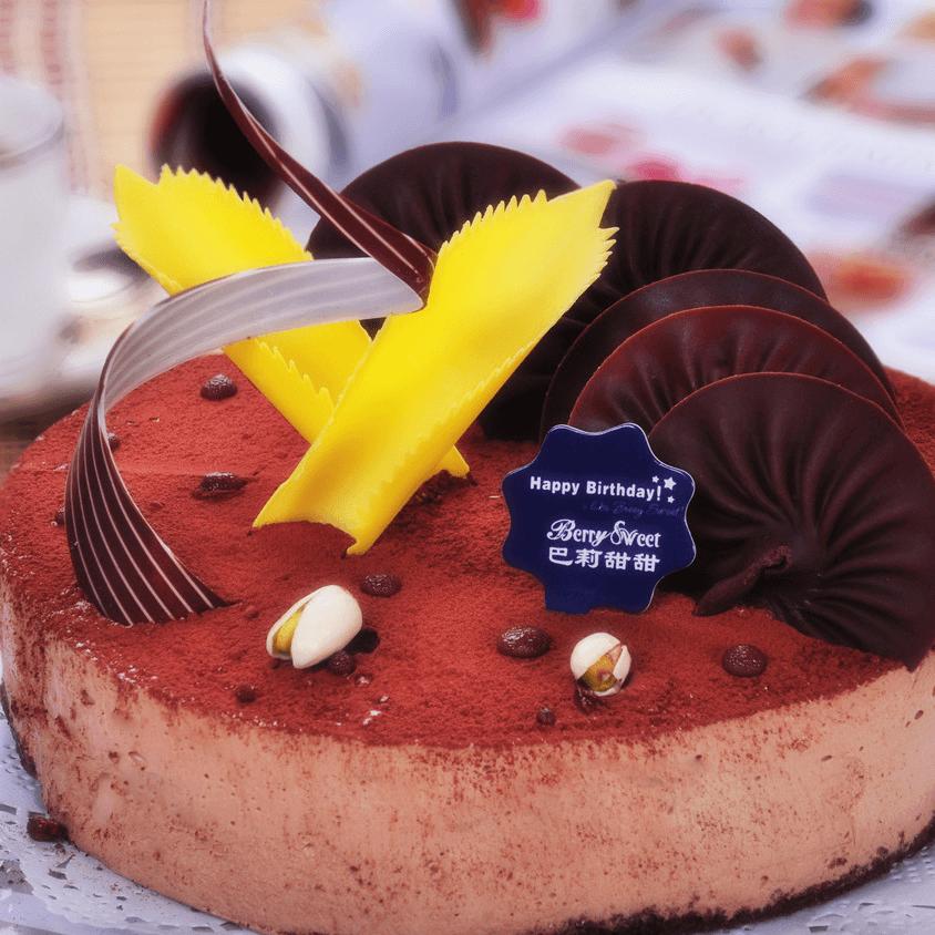 爱上慕斯蛋糕