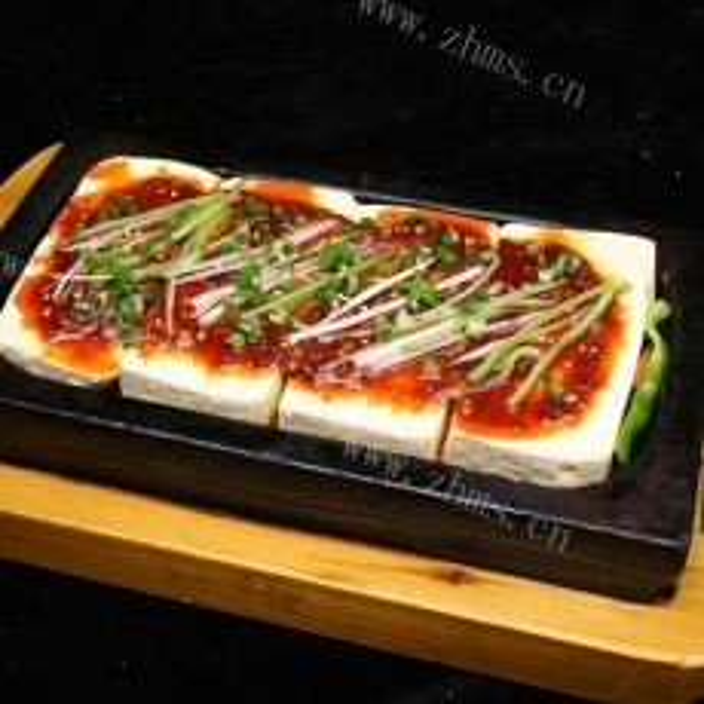易做的铁板豆腐