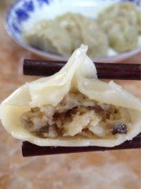 自制香菇猪肉蒸饺