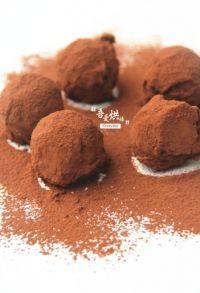 自制松露巧克力