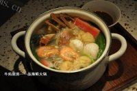 味道不错的海鲜火锅