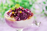 自制紫薯山药泥