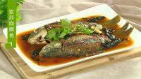 美味的紫苏烧鲫鱼