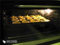 自制菠萝蛋挞