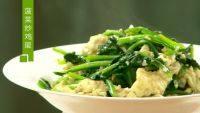 家常菜菠菜炒鸡蛋