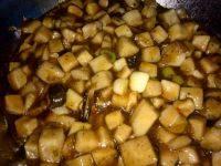美味的宫保杏鲍菇