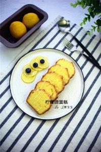 香喷喷的柠檬磅蛋糕