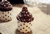 自制巧克力纸杯蛋糕