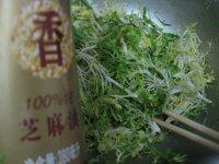 清淡的凉拌苦苣