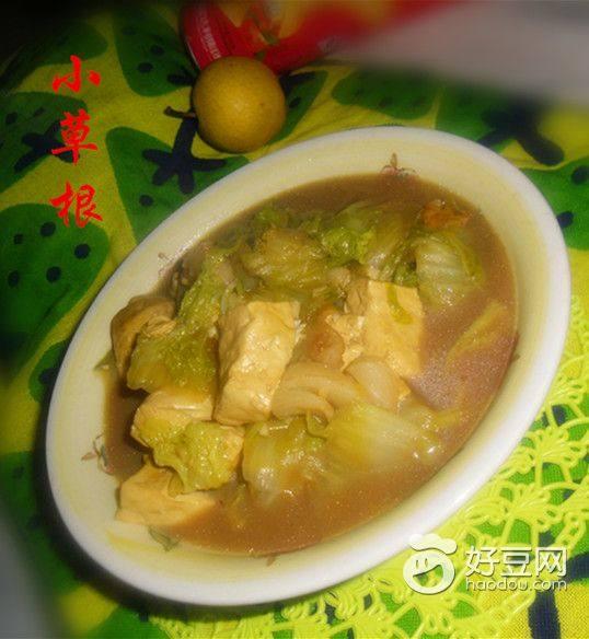 清爽可口的白菜炖豆腐