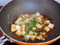 开胃的香辣豆腐