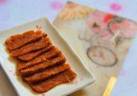 午餐肉(原创)
