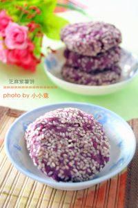 自己做的芝麻紫薯饼