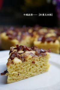美味的红枣玉米发糕