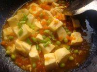 回味无穷的茄汁豆腐