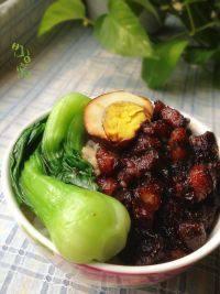 【懒人版】台湾卤肉饭