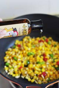 经典可口松子玉米