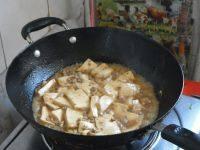香飘的蚝油豆腐