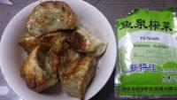 美味的油煎饺子