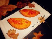 美味的芝士焗红薯