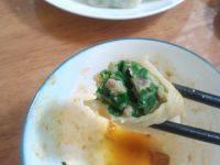 清爽的韭菜猪肉水饺