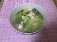 美味可口的青菜豆腐汤