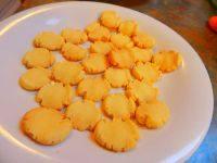 自制玛格丽特小饼干