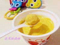 #美食记#芒果冰淇淋