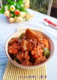 家常菜香芋红烧肉