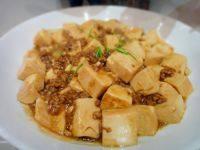 绝味的肉末烧豆腐