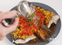 美味的双色剁椒鱼头