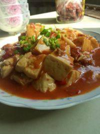 自制肉末烧豆腐