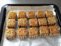 香甜可口的广式红豆沙月饼