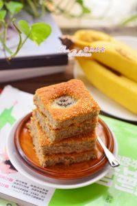 如此诱人的椰丝香蕉蛋糕