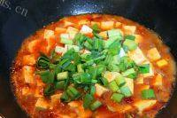 家常菜香辣豆腐
