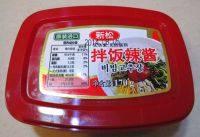 自制韩式石锅拌饭