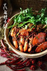 我的海鲜麻辣香锅