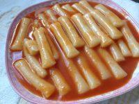 美味的韩式炒年糕