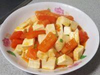 #爱生活#茄汁豆腐