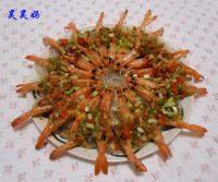 美味的蒜蓉粉丝开边虾