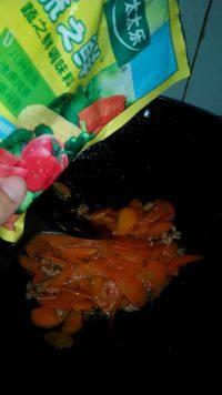 营养丰富的胡萝卜炒肉