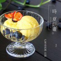 自制芒果冰淇淋