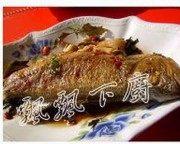 美味的滋味鲈鱼