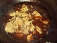 家常菜笋子烧牛肉