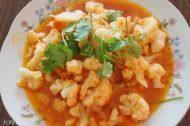 秀色可餐的西红柿炒菜花